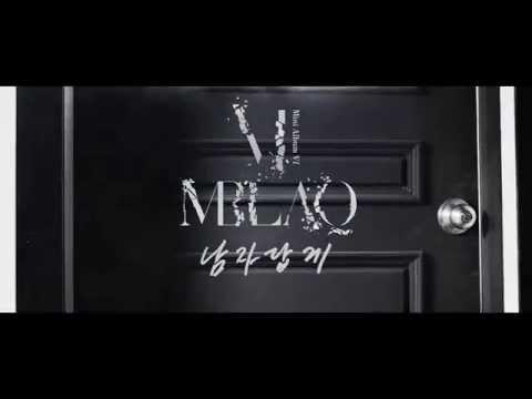 엠블랙(MBLAQ) - 남자답게 (Be a man) Music Video