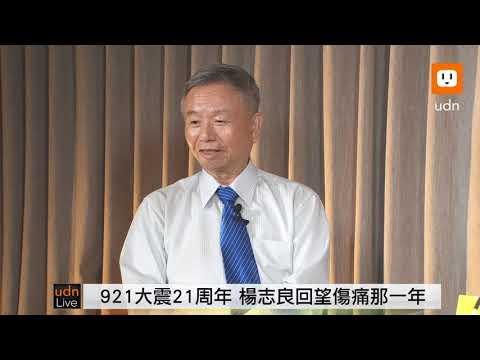 開放美豬爭議 專訪前衛生署長楊志良
