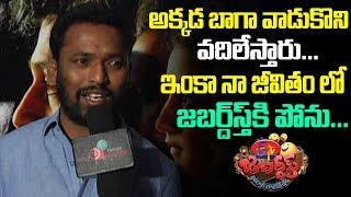 Kiraak RP sensational comments on Jabardasth show..