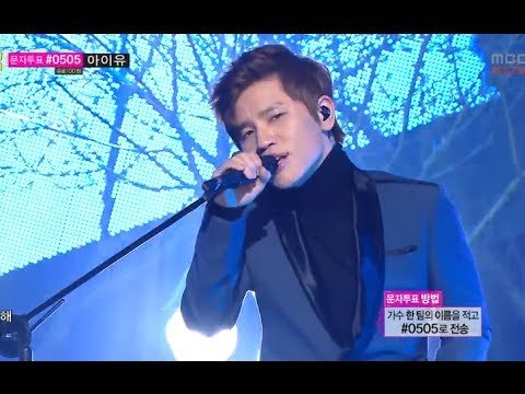 [HOT] Comeback Stage, K.will - You don't know Love, 케이윌 - 촌스럽게 왜이래, Show Music core 20131019