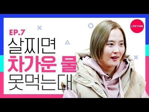 (Eng Sub) 갑분차?! 천상지희 다나가 다도를 배우는 이유 [다.날.다│DANALDA] EP.7