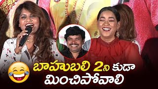BB1 Karthika, Mumaith, Madhu on Kobbari Matta..