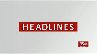 Top Headlines (English - 9 pm)