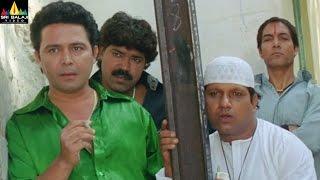 Non Stop Comedy Scenes | Vol 9 | Hyderabadi Latest Comedy Scenes Back to Back | Sri Balaji Video