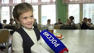 Специалисты Роспотребнадзора побывали в школьных столовых, ознакомились с меню и взяли пробы со школьных блюд