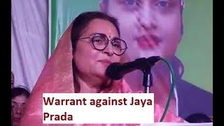 Non-bailable warrant against Jaya Prada for alleged poll c..