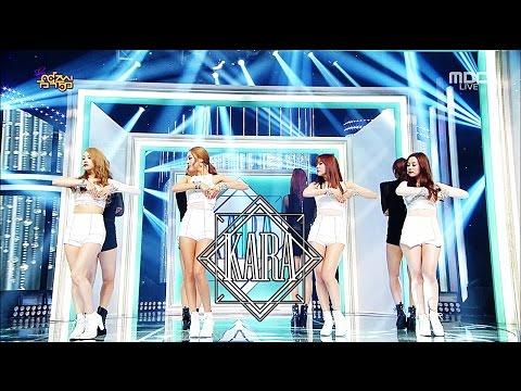 카라 (KARA) - 큐피드 무대모음 ( cupid stage mix )