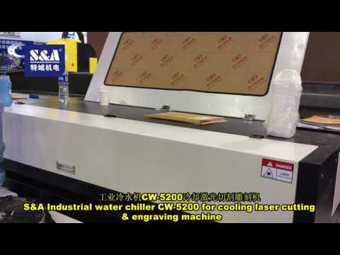 S&A Industrial water chiller CW-5200 for cooling laser cutting & engraving machine