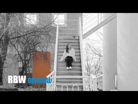[MV] 휘인(WHEEIN) - 25(Twenty Five)