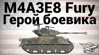 M4A3E8 Fury - Герой боевика
