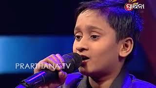 Prathama Swara Season 2 Ep 95   Maha Mancha   Odia Bhajan Singing Competition