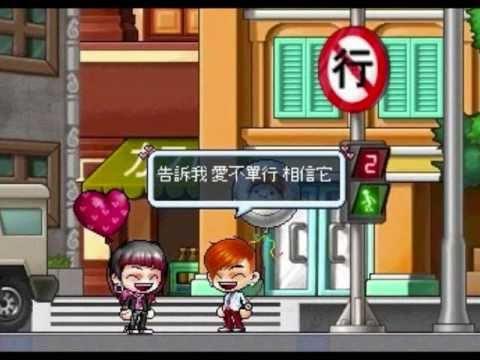 [MMV] 爱不单行 Ai Bu Dan Xing - 罗志祥 Show Luo 海派甜心
