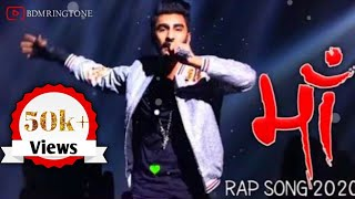 Rcr Rapper MAA Rap Song 2020 |rcr rapper new rap song 2020 |#rcr new maa rap song|#rcrrapper