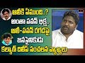 Janasena Leader Kalyan Dilip Sunkara Sensational Comments On Ali- Interview