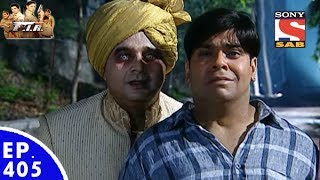 FIR - एफ. आई. आर. - Episode 405 - Purani Haveli Ka Raasta