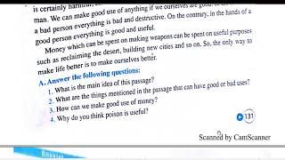 اجابات final test 2 كتاب جيم Gem الثاني الثانوي ترم اول