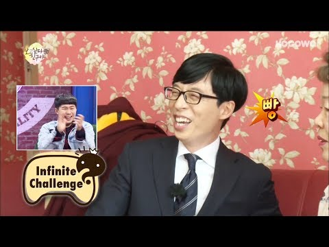 Is This a Family Gathering? The Whole Family Came to See Jae Seok~ [Infinite Challenge Ep 562]