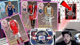 NBA 2K18 PINK DIAMOND ANTHONY DAVIS, TOWNS, WALL AND MORE! NBA DRAFT PACKS IN NBA 2K18 MYTEAM