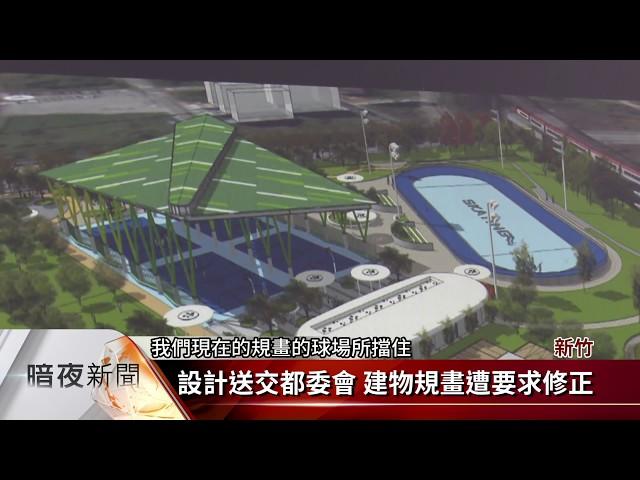 工程預定明年初發包 湖口運動公園有譜