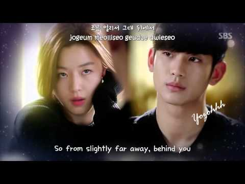 K.Will - Like A Star (별처럼) MV  (You Who Came From The Stars OST)[ENGSUB + Rom + Hangul]