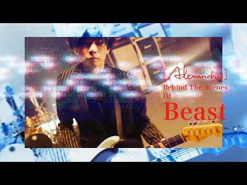 [Alexandros] - Beast (Behind The Scenes)