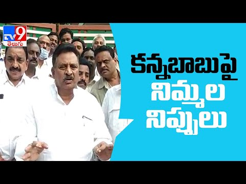 Kannababu criticising Chandrababu, Pawan Kalyan to impress CM Jagan: TDP MLA Chinarajappa