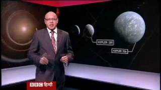 BBC Hindi News.flv