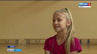 Омская школьница отличилась на всероссийских соревнованиях по прыжкам со скакалкой