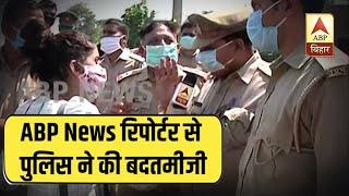 Hathras Case: ABP News रिपोर्टर के साथ पुलिस ने की बदतमीजी,धक्का मुक्की, पीड़ित के गांव जाने से रोका