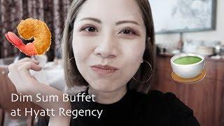 Hyatt Regency Dim Sum Vlog//EKEE 伊維特