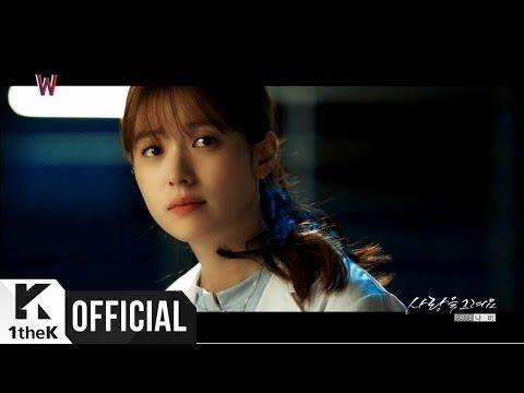 [MV] NAVI(나비) _ Draw a love(사랑을 그려요) (W OST Part.8)