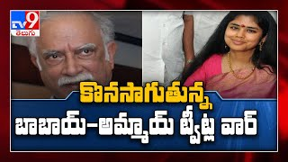 Chandrababu, Ashok Gajapathi responsible for demolition of..