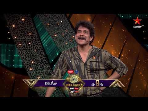 Bigg Boss Telugu 5 promo- Who is the winner in Sunday Funday game?
