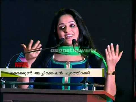 Kavya Madhavan complains people forcing her for marriage through social media
