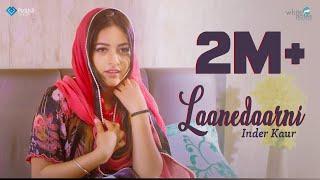 Laanedaarni – Inder Kaur