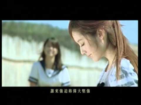 (清晰)許慧欣-放愛情一個假(MV)