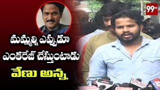 Hyper Aadi Emotional Words about Venu Madhav..
