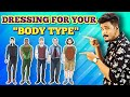 How To DRESS According To YOUR BODY TYPE | Men's fashion in Telugu | The Fashion Verge