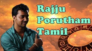 rajju porutham in tamil language Videos - Playxem com