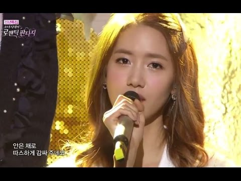Girls' Generation - Promise, 소녀시대 - 프로미스, Romantic Fantasy 20130101