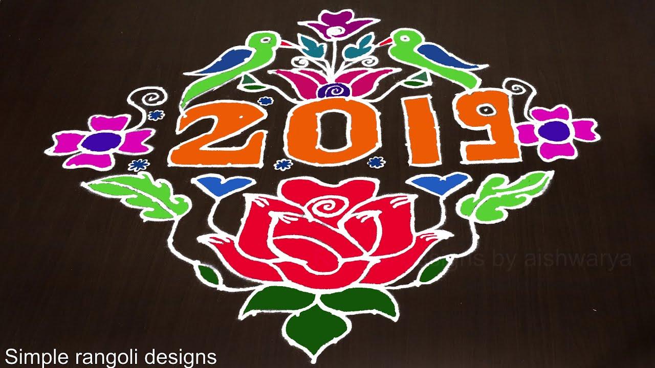 Happy New Year New Rangoli 53
