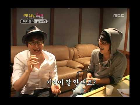 행복 주식회사 - Happiness in \10,000, Lee Jee-hoon vs Nam Gyu-ri(2), #08, 이지훈 vs 남규리(2), 20080828