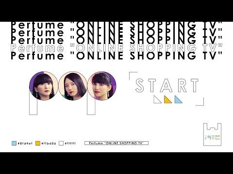みんな買ってね!PerfumeオンラインショッピングTV