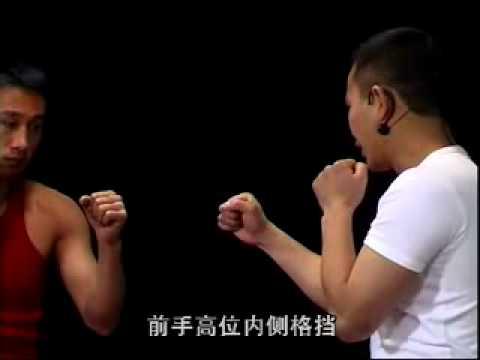 Джиткундо (тренинг - 10)