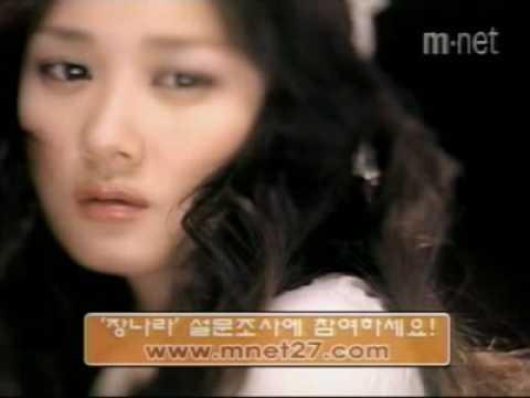 장나라 - 아마도 사랑이겠죠 (feat.성시경)
