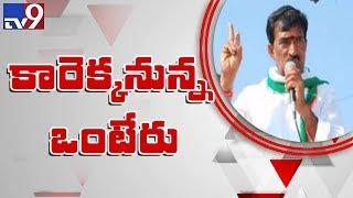 Congress leader Vanteru Pratap Reddy to join TRS..
