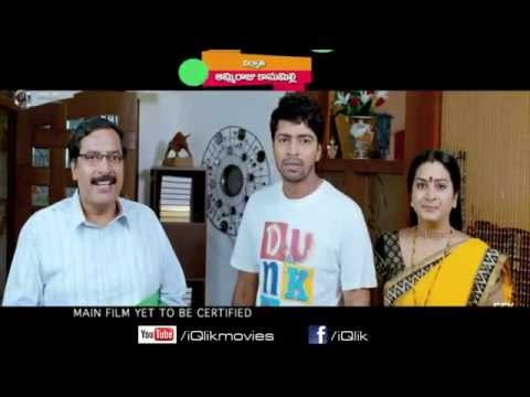 Brother-of-Bommali-Movie-Trailer---Allari-Naresh--Monal-Gajjar--Karthika