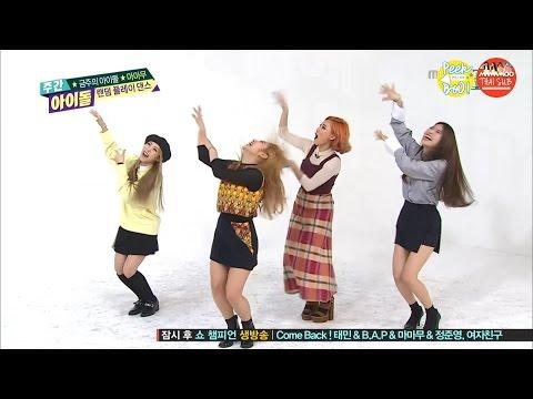 [ซับไทย] 160302 Weekly Idol - Mamamoo