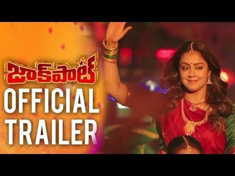 Jackpot Telugu Official Trailer
