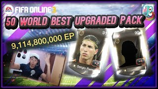 ~OPENING 50 OF THESE BAD BOYS!~ NOV VALUE PACKAGE OPENING - FIFA ONLINE 3